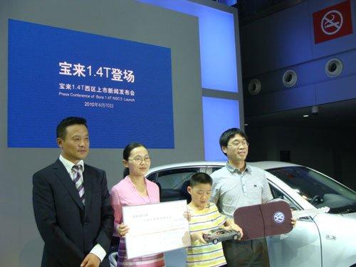 新宝来1.4T车展上市 售12.88-14.78万