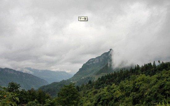 爬山族的最爱 重庆周边七大冷门爬山线路