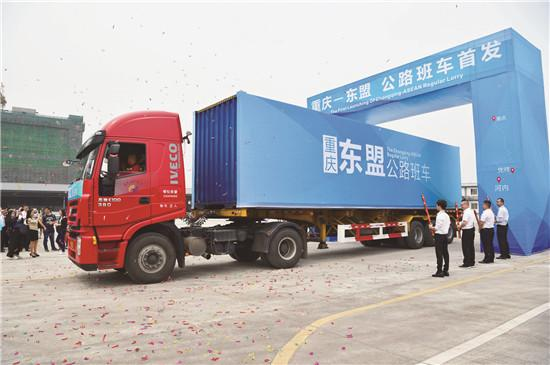物流基地: 千亿级新城蓄势崛起 走进重庆公路物流基地,重庆华盛