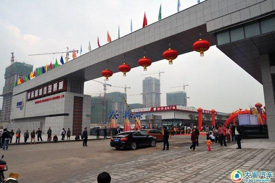 渝西添汽车大卖场 重庆国盛鑫汽博城开业