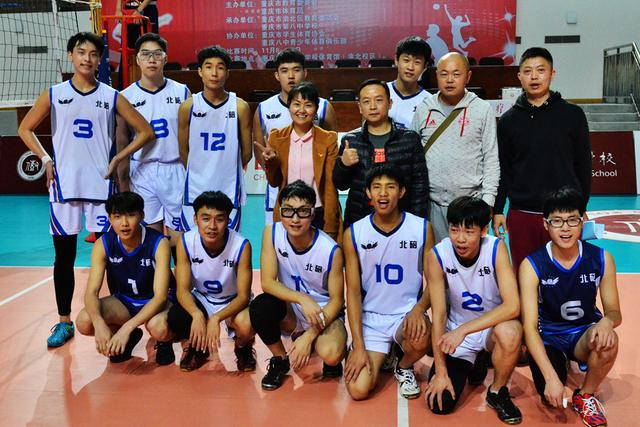 北碚田家炳中学获全市中学生排球锦标赛第四名