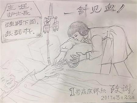 住院受医护人员悉心照顾 退休老师手绘漫画表谢意