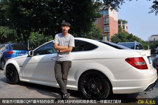 大渝汽车专访重庆跑车俱乐部会员程渝杰