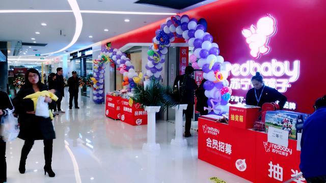 綦江人福利来了,重庆苏宁红孩子第四店爱琴海店盛大开业