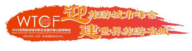 国家旅游局:撤销丽江古城5A景区严重警告处分