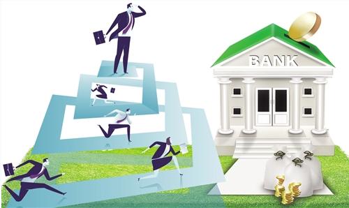"""商业银行理财新规出台 如何发现银行理财""""新天地"""""""