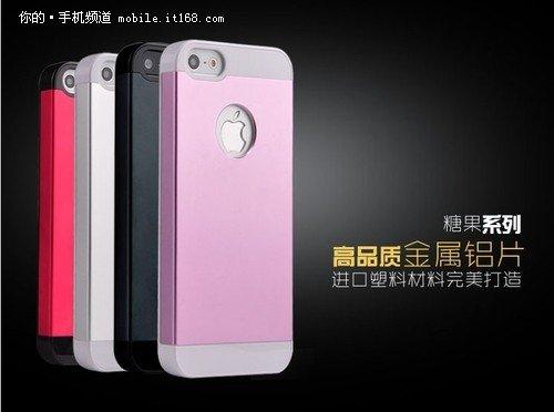热销手机<a href='http://www.foioo.com' target='_blank'>配件</a>之手机壳