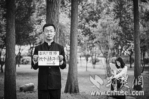 男生7年没恋爱 穿中山装拍毕业照求赐妹子(图)