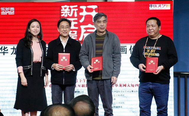 重庆首家网络媒体文化艺术馆开馆