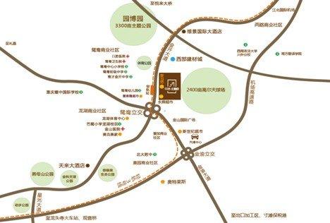 """中冶北麓原引领两江""""金三角""""黄金居住区"""