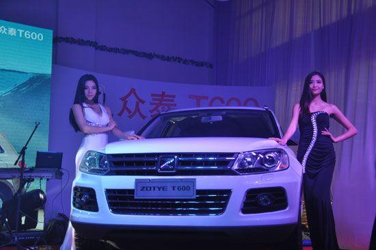 高性价比众泰T600正式上市 售79800元起