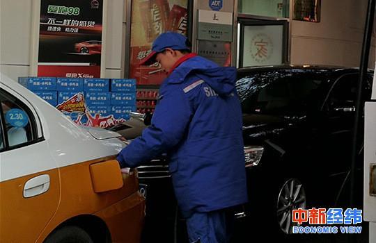 国内油价今日或迎年内首调:加满一箱油或多花6.5元