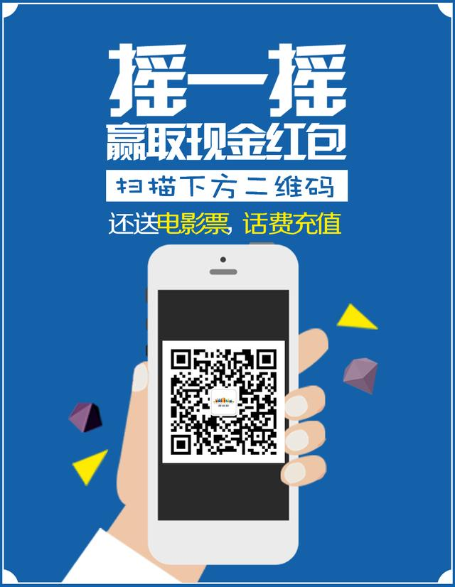 重庆欢乐谷征名赢万元现金 投票还送现金红包