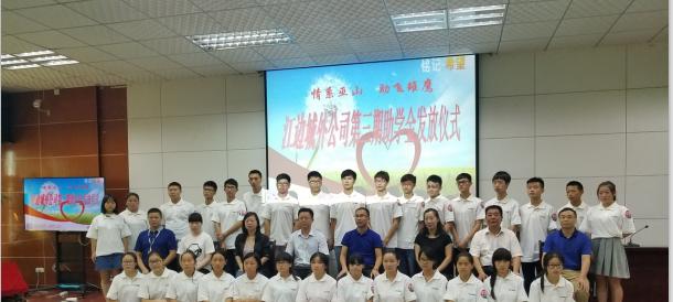 巫山县慈善会开展资助贫困大学新生活动