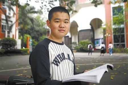 重庆一高中生研究古罗马诅咒石板论文 在美国期刊发表