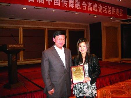 中国传媒融合高峰论坛 大渝网和商报双双获奖