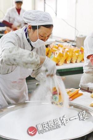 合川盐厂每天产盐400吨 不怕没得吃(图)