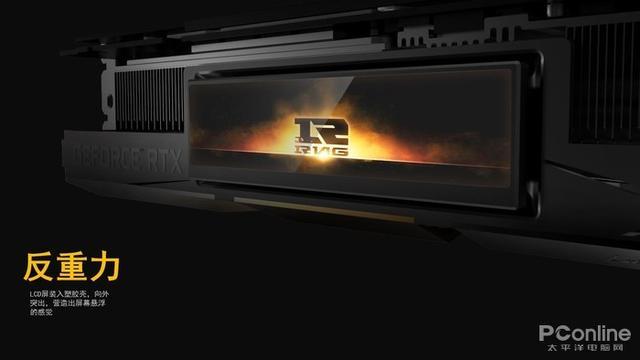 RNG被淘汰还会上市吗?RNG定制显卡曝光!