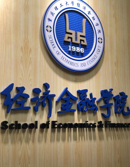 遵循市场规律 孕育精英人才——专访重庆理工大学MBA导师谢非博士