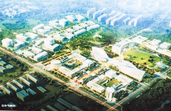 中国国际电子商务中心重庆数据产业园开建