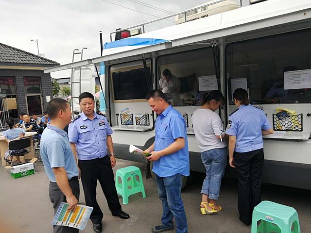 永川车管所上门服务企业和群众 获广泛好评