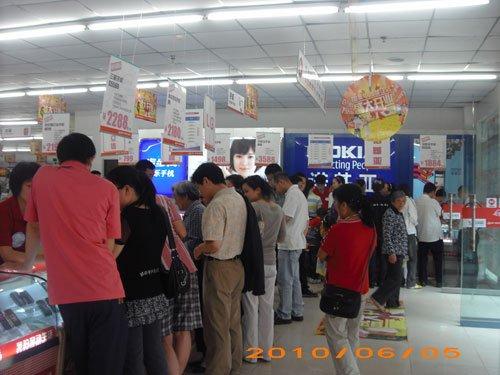 垫江县:国美电器垫江商城