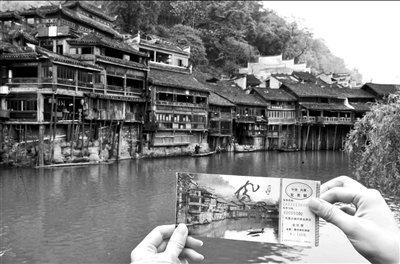 凤凰古城收门票引质疑 游客称强制消费变相涨价