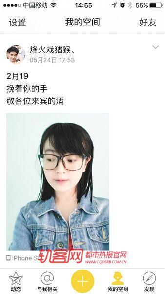 异国恋小伙在重庆买房 房产证只写女友的名字