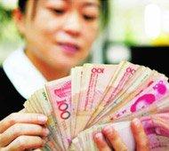 重庆市最低工资标准元旦起上调 主城上涨幅度为190