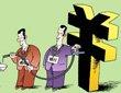中国移动和银联的战争