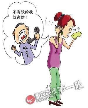 动漫 卡通 漫画 头像 300_367图片