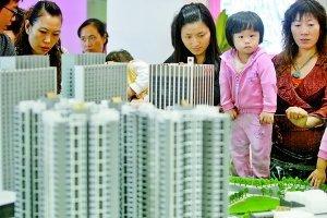 重庆刚需太生猛 市民排队两天两夜只为买到房
