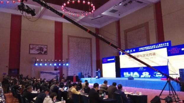 中国民族建筑研究会第二十届学术年会圆满闭幕