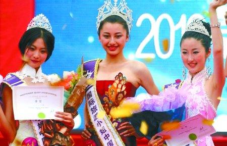 """重庆妹夺""""国际旅游小姐""""中国总冠军"""