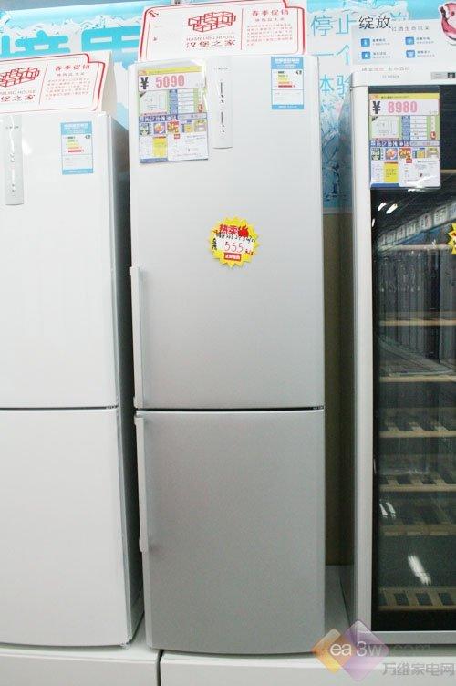30公斤冷动力 博世两门冰箱小降300元