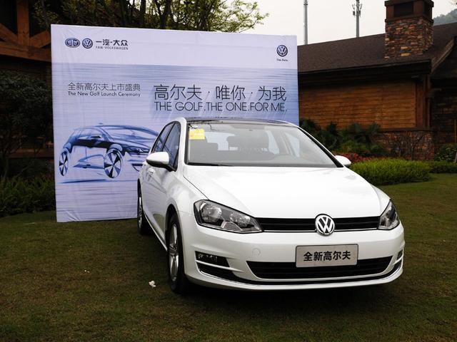 一汽大众高尔夫7重庆上市品鉴会圆满落幕