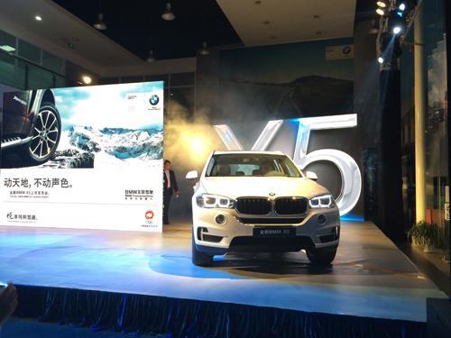 体验最新驾驶科技 全新宝马X5重庆上市