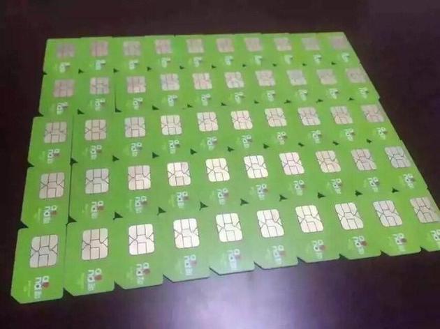 不限量流量卡真能敞开用?小心收费陷阱