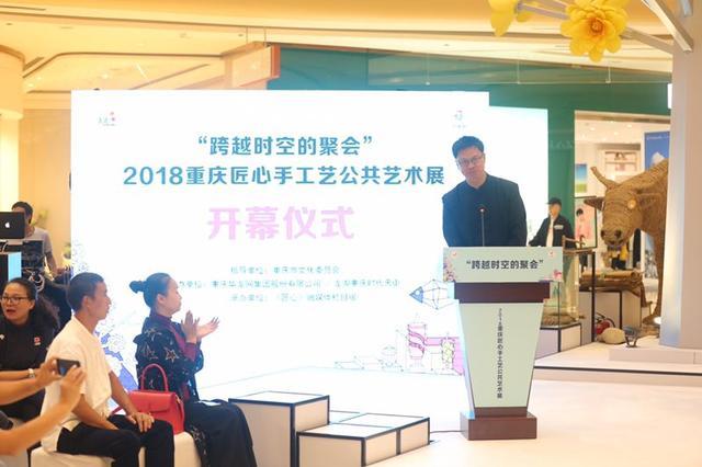 2018重庆匠心手工艺公共艺术展于龙湖重庆时代天街开幕