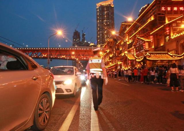 避免旅游出行高峰 渝中交巡警发布端午交通提醒