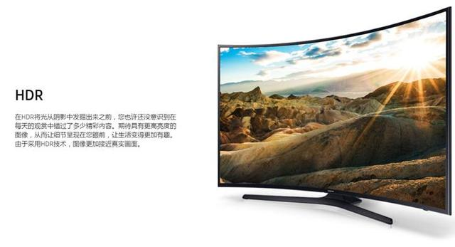 双11购物狂潮来袭 大屏电视该如何选择?