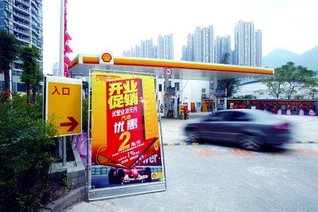 石油巨头重庆圈地 看民营加油站如何夹缝中求生