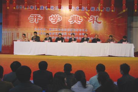 重庆市化医技师学院深化校企合作