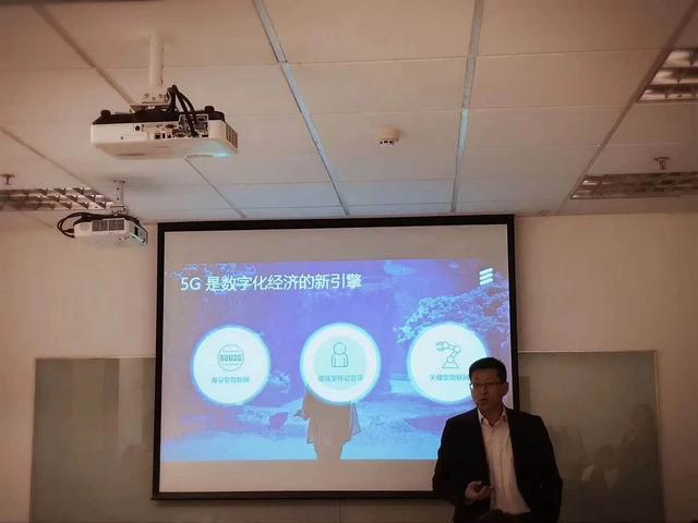 爱立信:5G商业潜能无限 最快明年开始商用