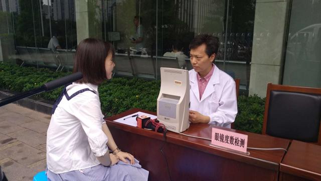计量专家支招配眼镜 要注意度数不同误差标准不一样