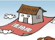置业指南:房子的容积率多少合适?