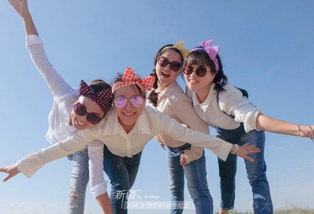 一场女人们的约会 纪念二十年的青春年少-大美新疆自驾行