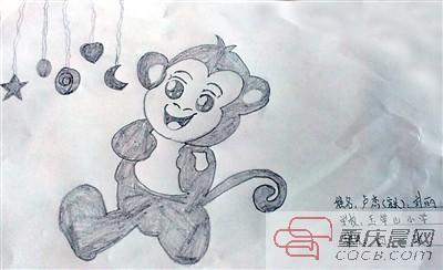 给支笔你会把孩子画成哪种动物?
