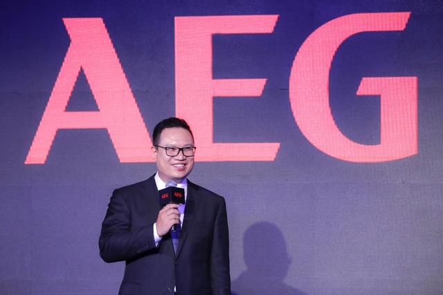 未来五年领跑中国高端家电市场 德国AEG能否如愿?