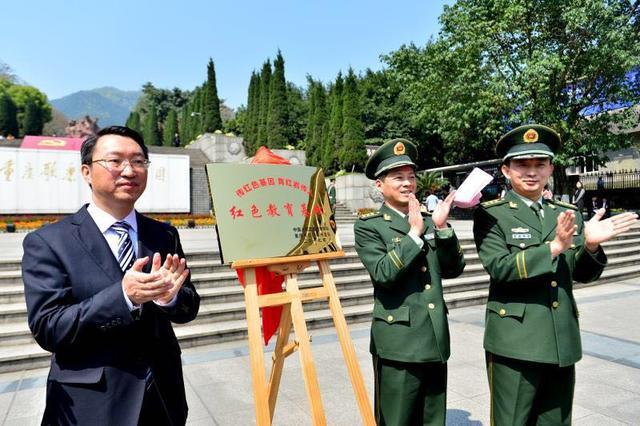 武警重庆总队八支队与红岩联线共建红色教育基地